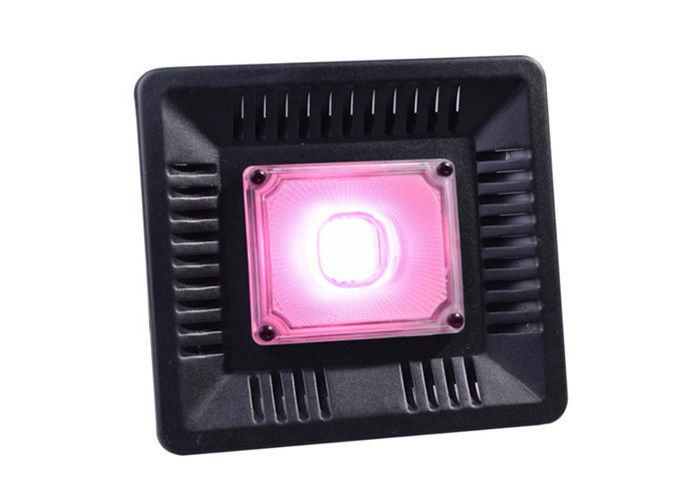 Waterproof  Full Spectrum Led Grow Lights For Vegetables Intelligent Control